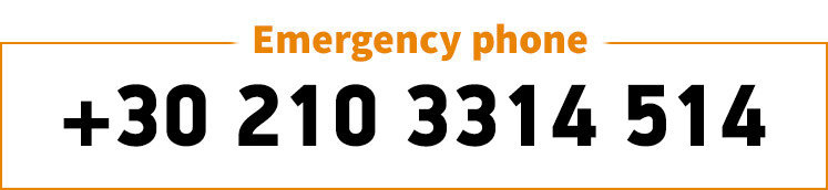 EMERGENCY-PHONE